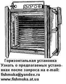 горизонтально-плиточная морозилка. Запрос на e-mail: fishmuka@yandex.ru