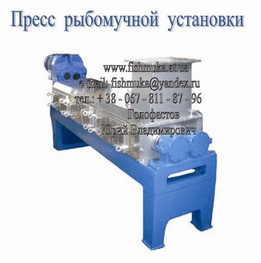 Выпрямитель осциллографа с1-65а схема принципиальная электрическая.